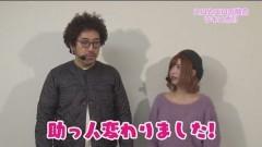 #169 ツキとスッポンぽん/ハーデス/盗忍!剛衛門/動画