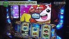 #109 スロじぇくとC/政宗2/まどマギ2/スロサラリーマン金太郎MAX/動画