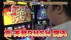 #27 ヤンララ/見所をまとめた特別編第二弾/動画