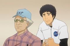 #60 海人(うみんちゅ)と宇宙人(うちゅんちゅ) /動画