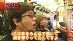 #72 ヒロシ・ヤングアワー/CRヱヴァンゲリヲン8/動画