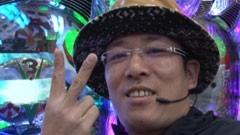 #29 ういち・ヒカルのパチンコ天国と地獄/仮面ライダーV3/動画
