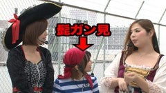 #11船長タック2nd/ハーデス/動画