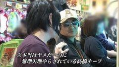 #8 ビジュR1/CR絶狼/動画