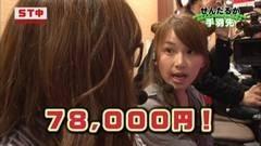 #48 PPSLタッグリーグ/CRルパン8/CRマクロスF2/CRヱヴァ10/動画