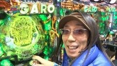 #79 ういち・ヒカルのパチンコ天国と地獄/魔戒ノ花/ビッグドリーム/動画