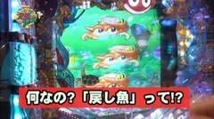 #90 ういち・ヒカルのパチンコ天国と地獄/ラストシューティング/海物語JP/魔戒/動画