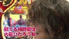#50 ビジュR1/ヤマトONLY/仄暗い/ガルパン/真・北斗無双/動画