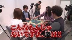 沖と魚拓の麻雀ロワイヤル RETURNS 第105話/動画