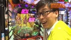 #280 ヒロシ・ヤングアワー/北斗の拳7/真・北斗無双/バジ絆/動画