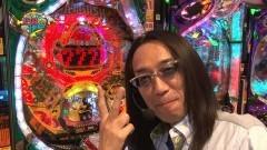 #121 ういち・ヒカルのパチンコ天国と地獄/Another/グレートザキング/動画
