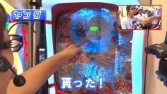 #337 ヒロシ・ヤングアワー/CRダイナマイトキングin沖縄/動画