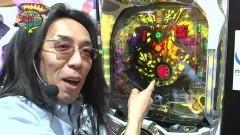 #150 ういち・ヒカルのパチンコ天国と地獄/究極神判/シャカリーナVV/動画