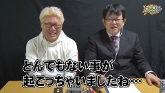 沖と魚拓の麻雀ロワイヤル RETURNS 第204話/動画