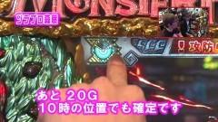 #382 ヒロシ・ヤングアワー/モンスターハンター月下雷鳴/動画