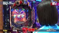 #45 満天アゲ×2/エヴァ シト新生/AKBワンツースリー/P ガラスの仮面ML‐K1/Pひぐらし廻/動画