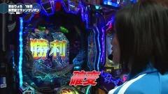 #46 満天アゲ×2/Pガラスの仮面/Pひぐらし廻319/エヴァ シト新生/AKBワンツースリー/動画