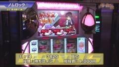 #387 S-1GRAND PRIX 「23th Season」準決勝A表前半/動画