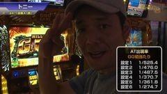 #414 S-1GRAND PRIX 「24th Season」 1回戦A[表]前半戦/動画