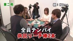 沖と魚拓の麻雀ロワイヤル RETURNS 第108話/動画