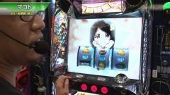 #487 S-1GRAND PRIX 「25th Season」決勝戦[表]後半/動画
