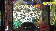 #138 実戦塾/GANTZ:2/慶次2漆黒/大海4アグネス/動画