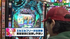 #139 実戦塾/フルスロ闇/ヴヴヴ/シャカリーナVV/動画
