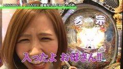 #3 MISSION/CR吉宗3 越後屋らんどOPENの巻/動画