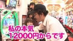 #182 木村魚拓の窓際の向こうに/さやか/動画