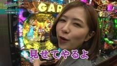 #14 MISSION/CR牙狼 魔戒の花XX/動画