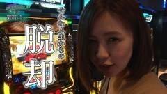 #18 MISSION/ミリオンゴッド〜神々の凱旋〜/動画