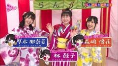 ランガールズラン!のらんがばん! #7/動画