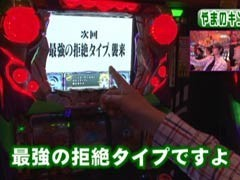 #1 ヒロシ・ヤングアワー�やまのキング/動画