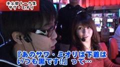 #104 ヒロシ・ヤングアワー/仮面ライダー UNLIMITED/バジ 絆/動画