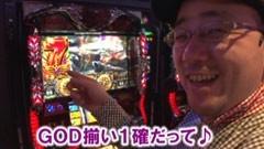 #105 ヒロシ・ヤングアワー/ゴッドハーデス/聖闘士星矢 黄金激闘編/動画
