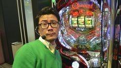 #128 パチスロ〜ライフ・渋谷区★後編/動画