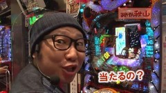#283 ヒロシ・ヤングアワー/北斗7/リング終焉ノ刻/動画