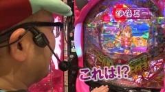 #298 ヒロシ・ヤングアワー/北斗7/北斗無双/熊酒場2丁目店/動画