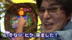#94 ビジュR1/群馬&新潟へお出掛け/動画