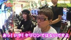 #357 ヒロシ・ヤングアワー/未公開トーク集/動画