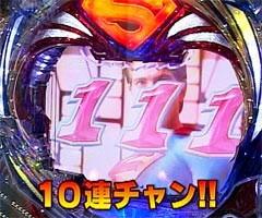 #25ビジュRパチンコ劇場CR花の慶次〜愛・CRあしたのジョー/動画