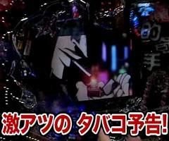#71ビジュRパチンコ劇場CR弾球黙示録カイジ2 利根川/動画