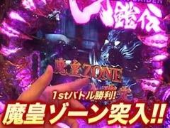 #97ビジュRパチンコ劇場CR暗黒騎士呀鎧伝FF/プレミアム海物語/動画