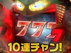 #109ビジュRパチンコ劇場必殺仕事人�W/SP海物語/花の慶次 焔 /動画