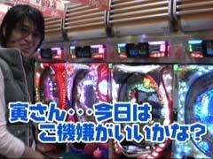 #120 ビジュRパチンコ劇場聖闘士星矢/リング/男はつらいよ/動画