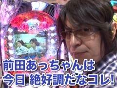 #145 ビジュRパチンコ劇場CRぱちんこAKB48/CR麻雀物語/動画