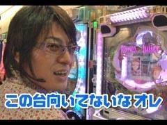 #153 ビジュRパチンコ劇場ベルばら3/花満開麗GLA/タロウ/動画