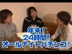 #159 ビジュRパチンコ劇場太王四神記/AKB48/花の慶次 漢/動画