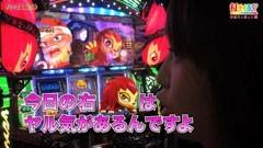 #1 打チくる!?/緑ドン キラメキ!炎のオーロラ伝説/動画