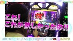 #7 打チくる!?/バジリスク〜甲賀忍法帖〜2/動画